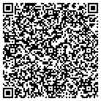 QR-код с контактной информацией организации Лео, ООО
