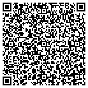 QR-код с контактной информацией организации Нашел, ЧП