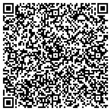 QR-код с контактной информацией организации Ольвия, ЧП