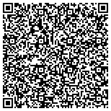QR-код с контактной информацией организации Показ Ком Юэй, ЧП