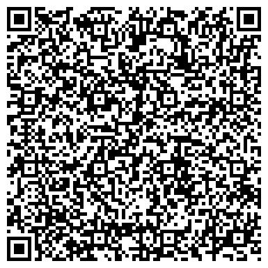 QR-код с контактной информацией организации Новые транспортные технологии, ООО