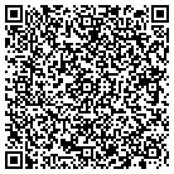 QR-код с контактной информацией организации Вико-Маркет, ООО