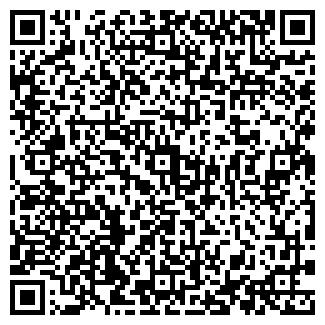 QR-код с контактной информацией организации СБВ