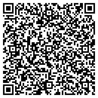 QR-код с контактной информацией организации ded
