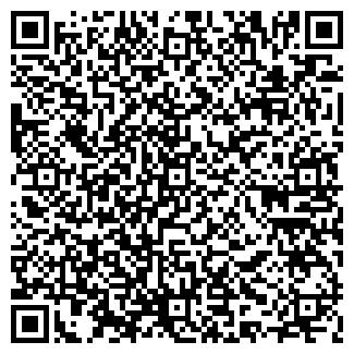 QR-код с контактной информацией организации ЧП Ютин