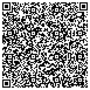 """QR-код с контактной информацией организации Общество с ограниченной ответственностью ООО """"Спецторгоборудование"""""""