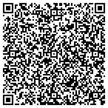 QR-код с контактной информацией организации Субъект предпринимательской деятельности Компания «Hemps»