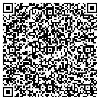 QR-код с контактной информацией организации Сатори, Компания