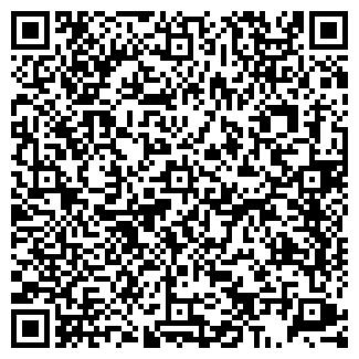 QR-код с контактной информацией организации ЕЛЕНА  ТУР
