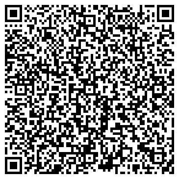 QR-код с контактной информацией организации Centercar (Центерка), ТОО