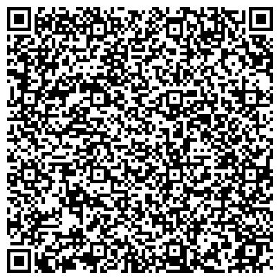 QR-код с контактной информацией организации ВостокКлинингГрупп, ТОО