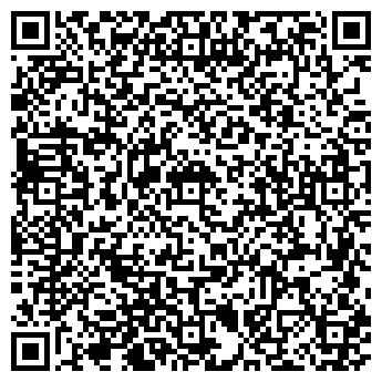 QR-код с контактной информацией организации Рубикон-SB, ТОО