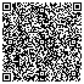 QR-код с контактной информацией организации КазАкваформ, ТОО
