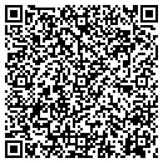 QR-код с контактной информацией организации Табыс,ИП