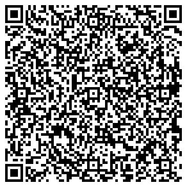 QR-код с контактной информацией организации Letan (Летан), ТОО