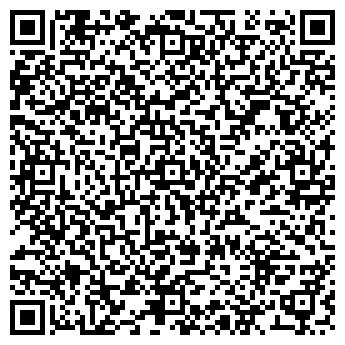 QR-код с контактной информацией организации Инфорт инжиниринг, ТОО