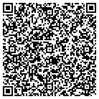 QR-код с контактной информацией организации Магазин Комфорт, ТОО