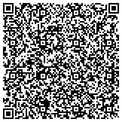 QR-код с контактной информацией организации Climate Engineering Company (Климат Инжиниринг Компани), ТОО