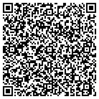 QR-код с контактной информацией организации Компания Агора, ТОО