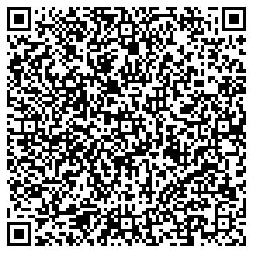 QR-код с контактной информацией организации КазАйзен, ТОО