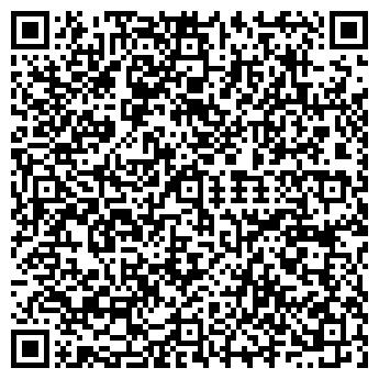 QR-код с контактной информацией организации Карим, ТОО