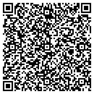 QR-код с контактной информацией организации Н-ТУР