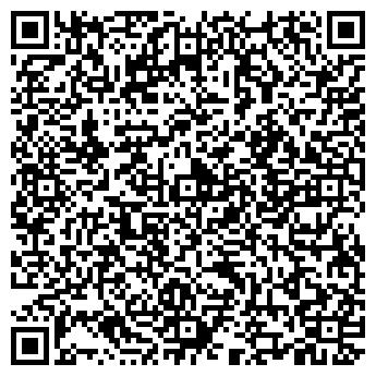QR-код с контактной информацией организации Кусаинова, ИП