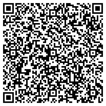 QR-код с контактной информацией организации Профиль ЛТД,ТОО