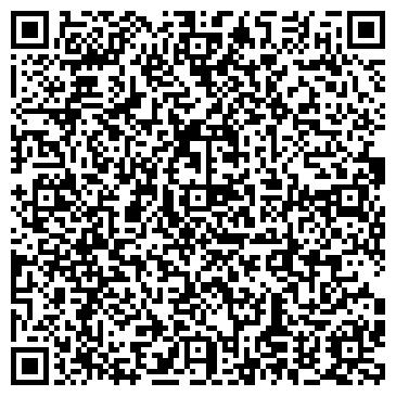 QR-код с контактной информацией организации Эрфольг (Erfolg), ТОО