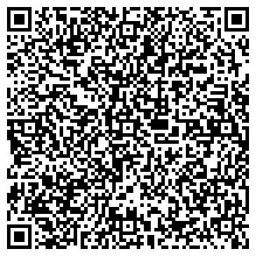 QR-код с контактной информацией организации АзияСпецКомплект, ТОО