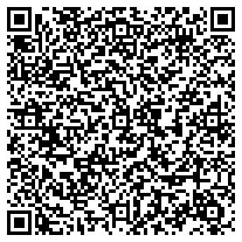 QR-код с контактной информацией организации Бейсенова А.Б., ИП