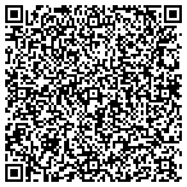 QR-код с контактной информацией организации Argus (Аргус), ТОО