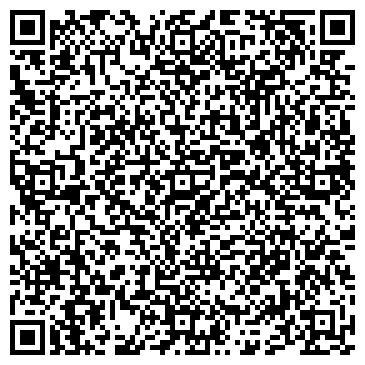 QR-код с контактной информацией организации Строй Ком City,ТОО