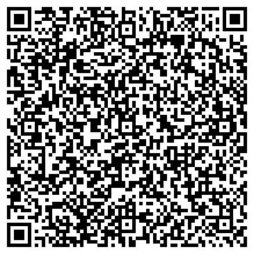 QR-код с контактной информацией организации Салон штор Тамара, ТОО