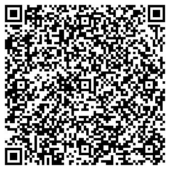QR-код с контактной информацией организации Аманов, ИП
