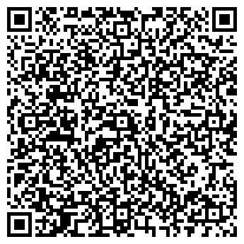 QR-код с контактной информацией организации Март МН, ТОО