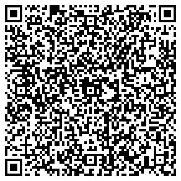 QR-код с контактной информацией организации Стандарт, ТОО