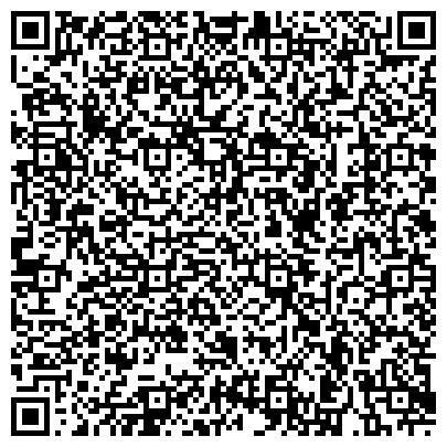"""QR-код с контактной информацией организации ООО """"ПРЕСТИЖ-ТУР"""""""