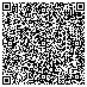 QR-код с контактной информацией организации Компьютерно-Кассовые Системы, ТОО