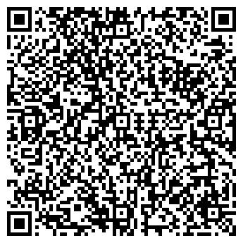 QR-код с контактной информацией организации Кол Мерген, ТОО