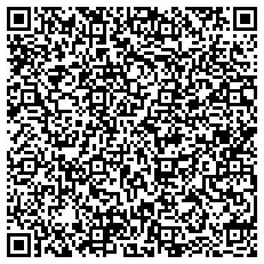 QR-код с контактной информацией организации Данко и К Техцентр, ТОО