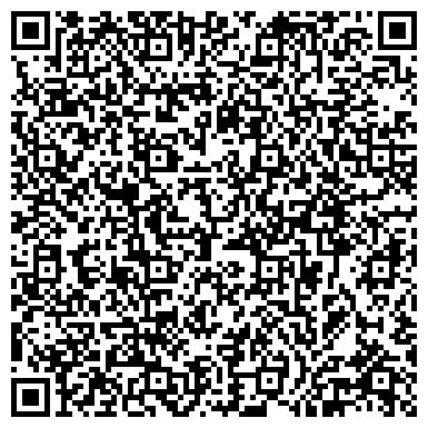 QR-код с контактной информацией организации Р.Э.Й.В. Эспрессо (R.A.I.V. Espresso), АО