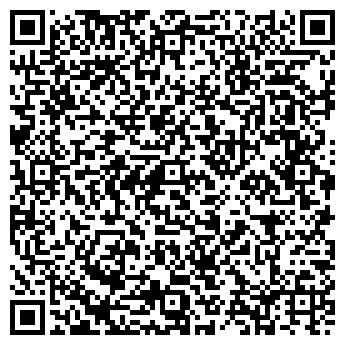 QR-код с контактной информацией организации H2O ДаДар, ИП