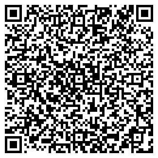 QR-код с контактной информацией организации СПЕЦТУР
