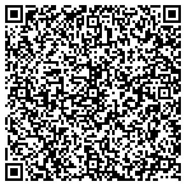 QR-код с контактной информацией организации Asia Cold (Азия Колд), ТОО