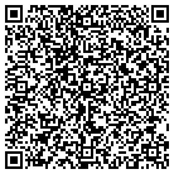 QR-код с контактной информацией организации Рэм-Кран, ТОО