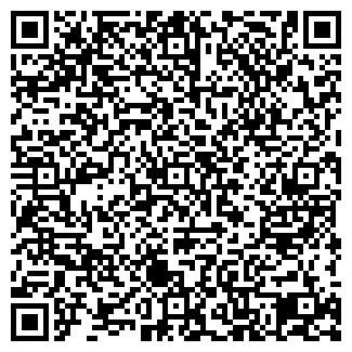 QR-код с контактной информацией организации Кундакбаев, ИП