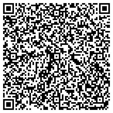 QR-код с контактной информацией организации Редуктор Таль Сервис, ТОО