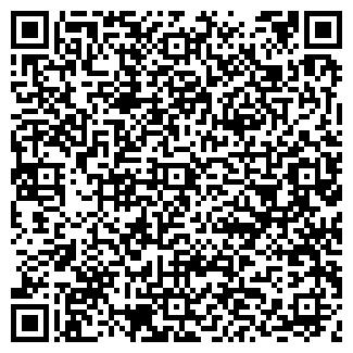 QR-код с контактной информацией организации СТ-ТРЕВЕЛ