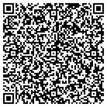 QR-код с контактной информацией организации Бiрлiк-сервис, ТОО